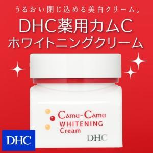 dhc 美容 美白 クリーム 【メーカー直販】DHC薬用カムCホワイトニング クリーム|dhc