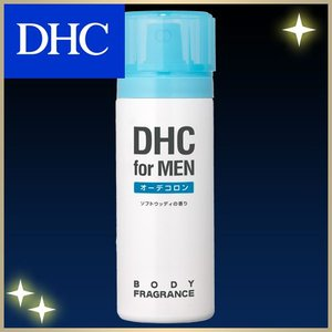 【DHC直販/男性用化粧品】DHC ボディフレグランス 【HTRC3】|dhc