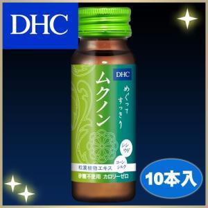 dhc サプリ ダイエット 【メーカー直販】DHCムクノン | サプリメント 女性 男性|dhc