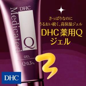dhc 【メーカー直販】DHC薬用Qジェル | 保湿 美容|dhc