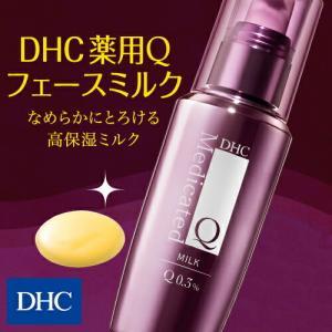 dhc 【メーカー直販】DHC薬用Qフェースミルク | 美白 保湿 美容|dhc