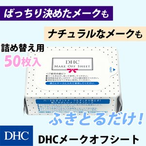 dhc 【メーカー直販】DHCメークオフシート詰め替え用|dhc