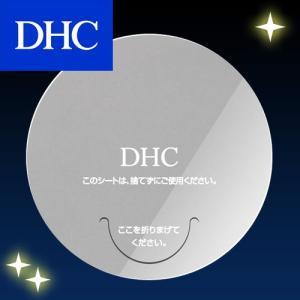 dhc 【メーカー直販】DHC 透明フィルム (円形タイプ)|dhc