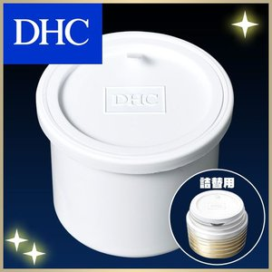 dhc 美容 保湿 クリーム 【メーカー直販】【送料無料】DHC GEクリーム<リフィル>|dhc