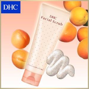 dhc 【メーカー直販】DHC薬用フェーシャルスクラブ | 洗顔フォーム|dhc