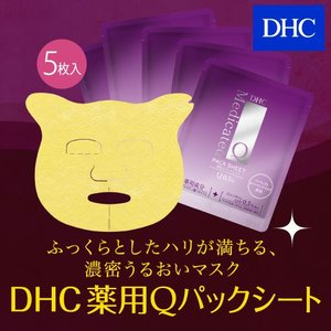 dhc フェイスマスク パック 【メーカー直販】DHC薬用Qパックシート[5枚入]|dhc