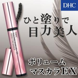 dhc 【メーカー直販】DHC ボリュームマスカラ EX | マスカラ|dhc