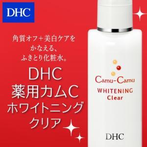 dhc 化粧水 【メーカー直販】DHC 薬用カムCホワイトニング クリア|dhc
