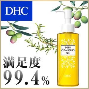 dhc クレンジングオイル 【メーカー直販】DHC薬用ディープクレンジングオイル(M)|dhc