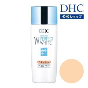 dhc 【メーカー直販】DHC薬用PW カラーベース【SPF40・PA+++】(ベージュ) | 化粧下地|dhc