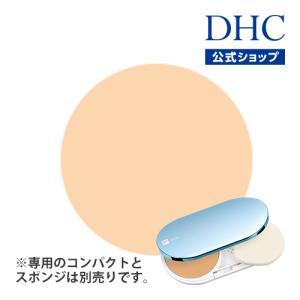 【DHC直販化粧品】DHC薬用PWパウダリーファンデーション<リフィル>【SPF43・PA+++】ナチュラルオークル[01]|dhc