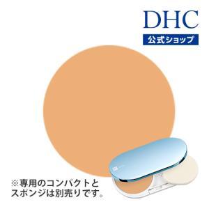 【DHC直販化粧品】DHC薬用PWパウダリーファンデーション<リフィル>【SPF43・PA+++】ナチュラルオークル[03]|dhc