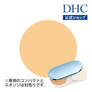 【DHC直販化粧品】DHC薬用PWパウダリーファンデーション<リフィル>【SPF43・PA+++】イエローオークル[02]|dhc
