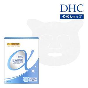 dhc フェイスマスク パック 【メーカー直販】DHCアルファAホワイトマスク(シート状美容パック)[5枚入]|dhc