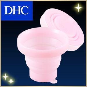 dhc 【メーカー直販】DHC たためるシリコンコップ|dhc