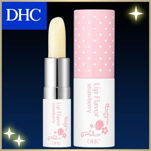 dhc 【メーカー直販】DHC薬用リップフレーバー(ストロベリー)|dhc