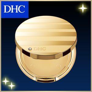 【DHC直販化粧品】DHCベースメークシリーズ専用コンパクト(GE)