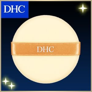 【DHC直販化粧品】DHCメークアップパフI