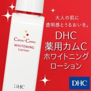 【DHC直販化粧水】【送料無料】DHC薬用カムCホワイトニング ローション|dhc