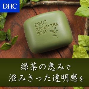 dhc 【メーカー直販】DHCグリーンソープ | 洗顔ソープ|dhc