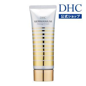 dhc 美容 保湿 クリーム 【メーカー直販】【送料無料】DHC GEマッサージクリーム|dhc