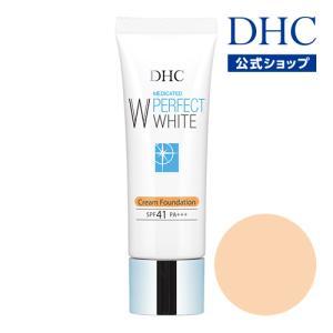 【DHC直販化粧品】DHC薬用PWクリームファンデーション (ナチュラルオークル00)|dhc