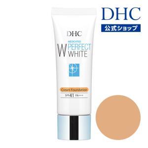 【DHC直販化粧品】DHC薬用PWクリームファンデーション (ナチュラルオークル02)|dhc
