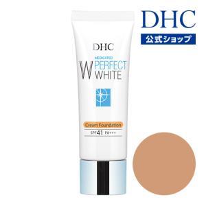 【DHC直販化粧品】DHC薬用PWクリームファンデーション (ナチュラルオークル03)
