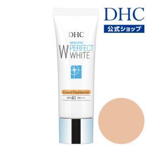 【DHC直販化粧品】DHC薬用PWクリームファンデーション (ピンクオークル01)