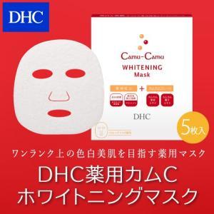 dhc フェイスマスク パック 【メーカー直販】DHC薬用カムCホワイトニングマスク[5枚入]|dhc