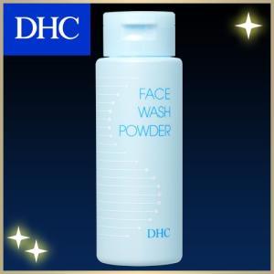 dhc 【メーカー直販】DHC薬用洗顔パウダー | 洗顔パウダー|dhc