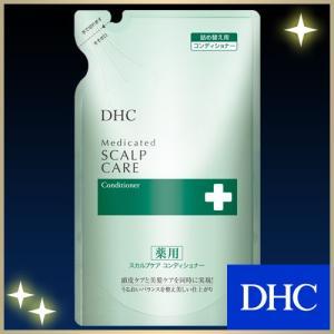 dhc 【 DHC 公式 】DHC薬用スカルプケア コンディショナー 詰め替え用 dhc