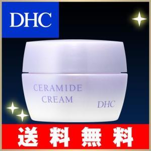dhc 美容 保湿 クリーム 【メーカー直販】【送料無料】DHC薬用セラミドクリーム|dhc