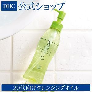 dhc 【メーカー直販】DHCウォーターフレンドリー クレンジング オイル [F1]|dhc