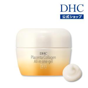 dhc 【メーカー直販】DHCプラセンタ コラーゲン オールインワンジェル [F1] | 保湿 美容|dhc