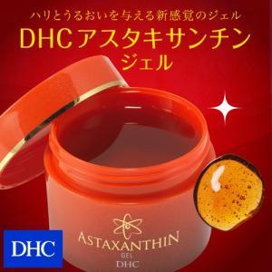 dhc 【メーカー直販】【送料無料】DHCアスタキサンチン ジェル | 保湿 美容|dhc