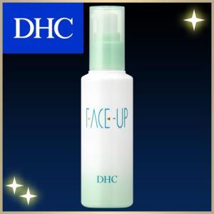 dhc 【メーカー直販】DHC薬用フェースアップ   保湿 美容 dhc