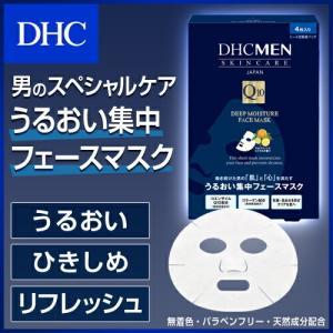 デキる男の新習慣! 週1回、フェースマスクで働き続けた肌と心を解放しよう! 『DHC MEN ディー...