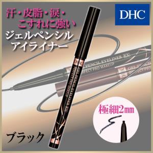 dhc 【メーカー直販】DHCジェルペンシル アイライナーEX(ブラック) dhc