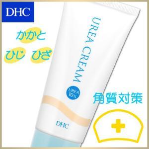 dhc 【メーカー直販】DHC薬用URクリーム | ボディケア|dhc