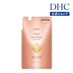 dhc 【 DHC 公式 】DHCしっとりうるおうコンディショナーEX 詰め替え用 dhc