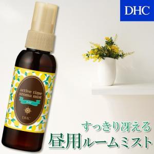 dhc 【メーカー直販】 DHCアクティブタイム アロマミスト(デイ) dhc