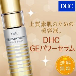 dhc 【メーカー直販】【送料無料】DHC GEパワーセラム | 美容液|dhc