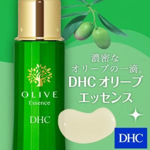 dhc 【メーカー直販】DHCオリーブ エッセンス | 美容液|dhc