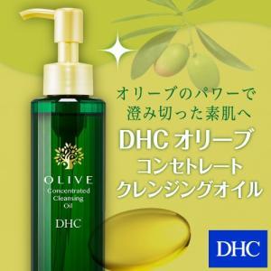 dhc 【メーカー直販】DHCオリーブ コンセントレート クレンジングオイル | 美容液|dhc