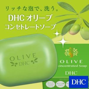 dhc 【メーカー直販】DHCオリーブ コンセントレート ソープ | 美容液|dhc