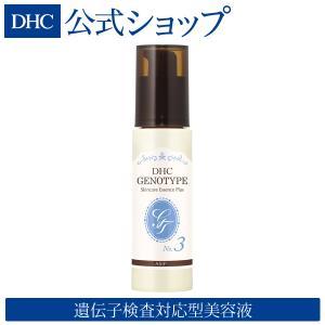 dhc 【メーカー直販】DHCジェノケアエッセンスプラス No.3 dhc