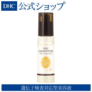 dhc 【メーカー直販】DHCジェノケアエッセンスプラス No.6 dhc