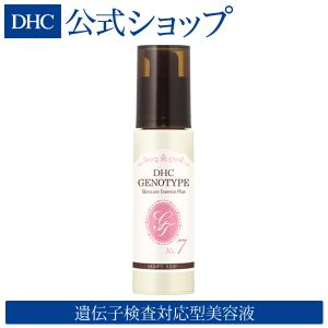 dhc 【メーカー直販】DHCジェノケアエッセンスプラス No.7 dhc