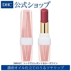 dhc 【メーカー直販】DHCモイスチュアケア リップスティック EX WN107 | リップカラー|dhc